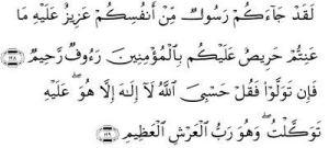 doa pelindung 1